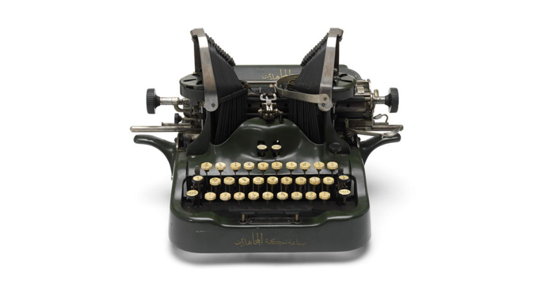 Typewriter used in the film Naked Lunch.