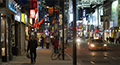 This section of Yonge St. near Dundas St. (as seen at night) was featured in The Fly.
